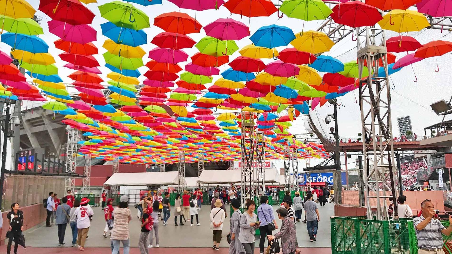 Umbrella Sky Project - Hiroshima'18