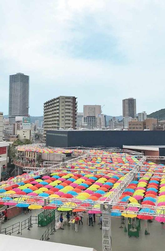 Umbrella Sky Project - Hiroshima'182