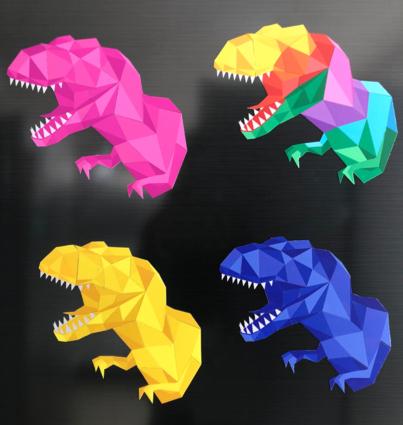 Puzzle Magnétique Tyrannosaure